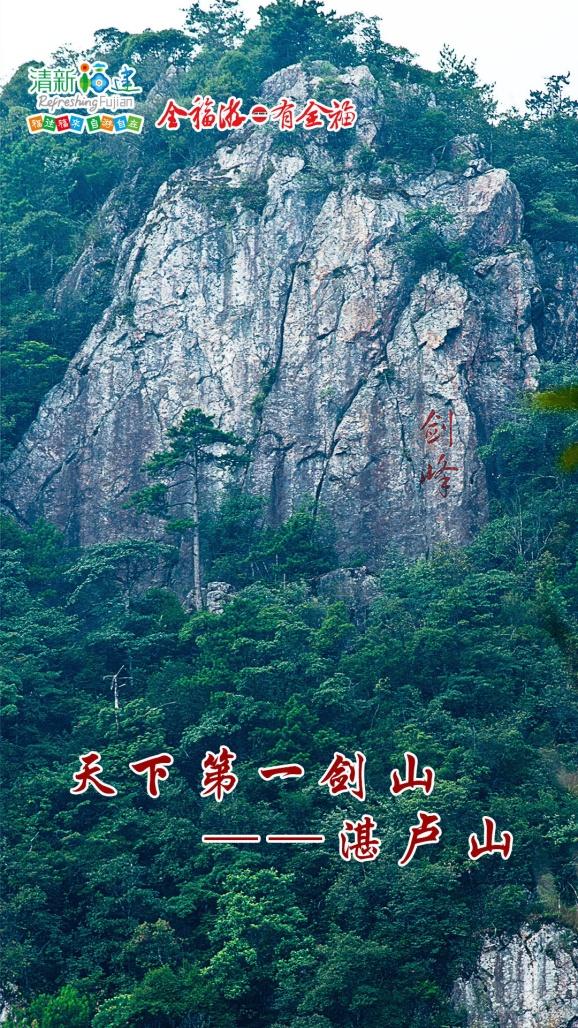 竖版1080x1920-11湛卢山.jpg