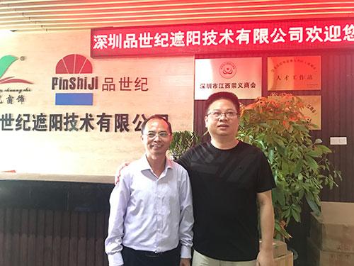 谢文淦前往深圳与企业家陈世松交流企业文化